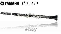 Clarinet Yamaha Ycl450 New Ycl 450 Jazz Blue Orquestra Band Clarinette Music